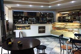 PASTICCERIA ALL'ARCO GAST-ONE